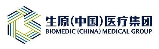 Biomedic logo,large.1566113852