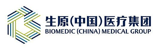 Biomedic HK distributes IMT QA Phantoms